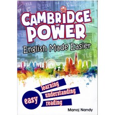 CAMBRIDGE POWER ENGLISH MADE EASIER